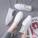 秋季新款淺口小白鞋女鞋平底百搭基礎透氣魔術貼白鞋網紅板鞋 時尚芭莎