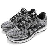 BROOKS 慢跑鞋 Adrenaline GTS 17 十七代 銀 黑 DNA動態避震 男鞋【PUMP306】 1102411D033