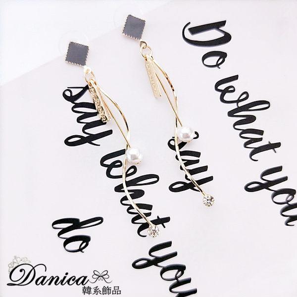 現貨 韓國氣質甜美幾何波浪流線珍珠925銀針垂墜耳環 夾式耳環 S93379 批發價 Danica 韓系飾品