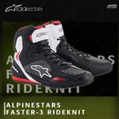 [中壢安信]義大利ALPINESTARS FASTER-3 RIDEKNIT 黑白紅 車靴 休閒 透氣舒適 防摔鞋