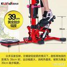 健身器材家用踏步機靜音多功能酷斯迪液壓扶手腳踏機LN156【bad boy時尚】