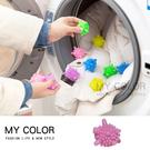 清潔球 PVC 魔力洗護球 護洗球 洗衣球 防纏繞 洗衣服 不打結 衣物 洗衣球(小-1入)【S049】MY COLOR