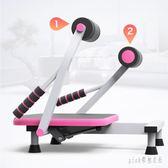 仰臥起坐輔助器多功能運動健身器材家用懶人機仰臥板腹肌 PA786『pink領袖衣社』
