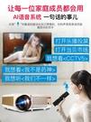 轟天炮投影儀家用辦公教學 wifi無線手機投影機1080P高清家庭影院3D小型便攜式NMS小明同學