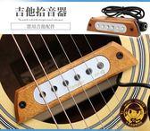 【小麥老師 樂器館】 【A941】 拾音器 吉他拾音器 夾式拾音器 桃花心木製/免電池 FP02