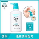Curel潤浸保濕沐浴乳420ml