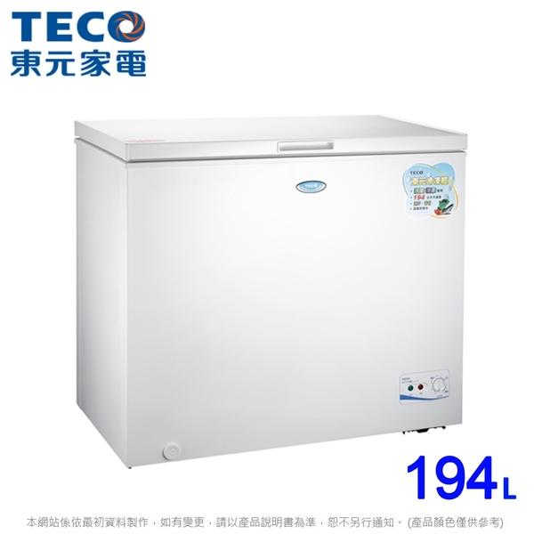 TECO東元194公升上掀式臥室冷凍櫃 RL2017W~含拆箱定位(預購~預計6月底到貨陸續安排出貨)
