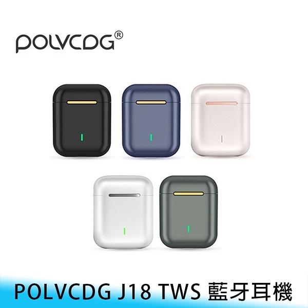 【妃航/免運】POLVCDG J18 TWS 藍牙/藍芽/5.0 智能/觸控 半入耳式 立體聲 低延遲 無線 耳機
