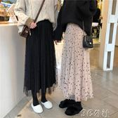 仙女長裙子秋冬新款絲絨網紗兩穿半身裙百搭加厚款百褶裙 3c公社