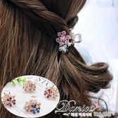 髮夾 抓夾 現貨 韓國 氣質 甜美 百搭 閃亮 夢幻.花朵.滿鑽.水鑽 髮飾 S8143  Danica 韓系飾品