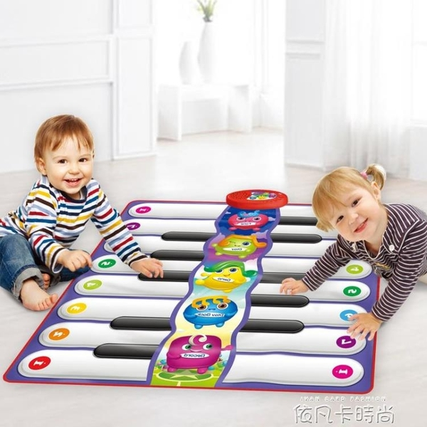 兒童男女寶寶雙人腳踏電子琴腳踩鋼琴毯幼兒早教益智玩具生日禮品QM 依凡卡時尚