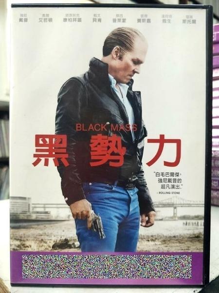 挖寶二手片-F60-015-正版DVD-電影【黑勢力】-強尼戴普 班尼迪克康柏拜區(直購價)