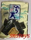 sns 古早味 進口食品 餅乾 海苔餅乾 食物纖維 海苔 口味 173公克 產地 日本
