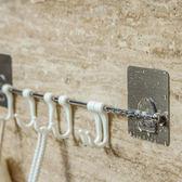 ◄ 生活家精品 ►【Q230】無痕六連掛勾 廚房 浴室 無痕壁掛式 6連鉤 衛生間 廁所 不銹鋼 免打孔