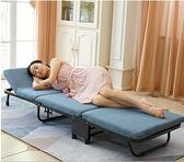 折疊床單人床夏家用辦公室便攜午休床實木板床戶外簡易成人陪護床『向日葵生活館』