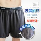 5件免運組 【GM+】吸濕排汗織帶男性機能平口四角褲 / 台灣製 / 8195