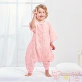 嬰兒睡袋純棉紗布薄款寶寶分腿冬兒童防踢被【聚可愛】