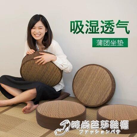 蒲團坐墊日式家用凳草編禪修榻榻米打坐墊子飄窗墊拜佛圓形加厚墊