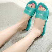 繽紛聖誕 正品足間舞夏季韓版居家塑料浴室拖鞋防滑坡跟一字女涼拖鞋