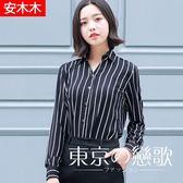黑白襯衫長袖寬松條紋雪紡衫