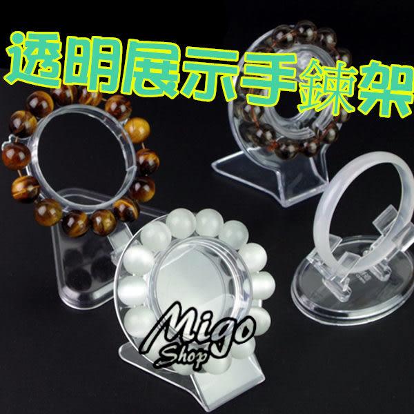 【透明展示手鍊架/牛角手鐲架寬口】高檔亞克力水晶透明手鐲架佛珠手鍊展示道具珠寶首飾