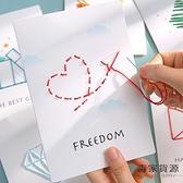 創意可愛縫線聖誕節生日賀卡禮物diy材料包留言小卡片【毒家貨源】