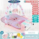 腳踏鋼琴健身架嬰兒玩具0-1歲3-6-12個月8音樂益智寶寶女男孩兒童 igo漾美眉韓衣