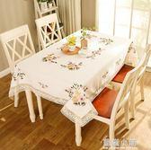 餐桌布藝田園歐式純棉麻手繡花小清新現代簡約檯布茶幾長方形蓋巾 藍嵐