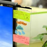 電腦螢幕側面便利貼備忘錄板 辦公室小物 留言板 記事板