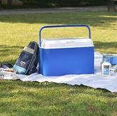 汽車冰箱13L保溫箱冷暖箱 車載家用迷你冷藏箱戶外用品  igo享購