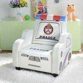 兒童沙發 兒童沙發 卡通警車小沙發 單人兒童皮革小椅子 可愛寶寶男款座椅T 情人節禮物
