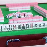 23mm迷你麻將實心宿舍便攜式可愛小型麻將mini袖珍小號麻將  XY1465 【棉花糖伊人】