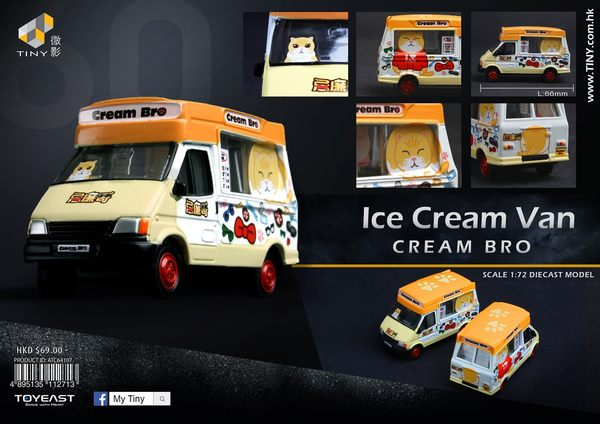 Poco+玩具部 全新 微影 TINY 香港合金車 60 忌廉哥雪糕車 和Tomica多美小車同比例