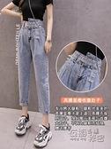 牛仔褲女直筒寬鬆春夏年新款高腰顯瘦小個子寬管褲老爹褲薄款 衣櫥秘密