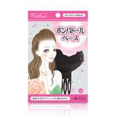 日本 Noble 蓬蓬頭瀏海增高髮墊 乙組入 ◆86小舖◆