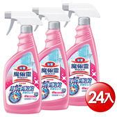 【魔術靈】浴室清潔劑 優雅玫瑰 噴槍瓶(500ml x 24入)