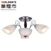 燈飾燈具【華燈市】富貴紫檀3+2半吸頂燈030440 客廳餐廳臥室房間