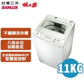 SANLUX 台灣三洋 媽媽樂11公斤單槽洗衣機 ASW-113HTB