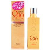 KOSE 高絲  Q10 高純度活肌化妝水 180ML ◆86小舖 ◆