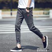 夏季薄款九分牛仔褲男青年小腳修身型韓版破洞哈倫褲男士褲子潮流   麥琪精品屋