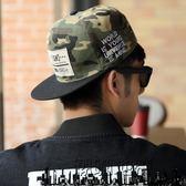 棒球帽男士韓版嘻哈迷彩棒球帽「潮咖地帶」