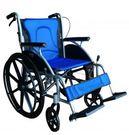 鋁製輪椅 B款補助 塑鋼大輪可折背 高透...