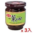 愛之味青脆菜心170g x3罐【愛買】