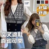 EASON SHOP(GQ0650)韓版撞色拼接線條繡花短版收腰大V領排釦針織毛衣馬甲背心女上衣服坎肩貼身外搭