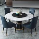 旋轉餐桌 北歐大理石餐桌後現代簡約圓桌椅...
