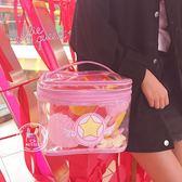 日系卡通少女櫻透明化妝包洗漱包大容量防水便攜手提包收納包【99元專區限時開放】