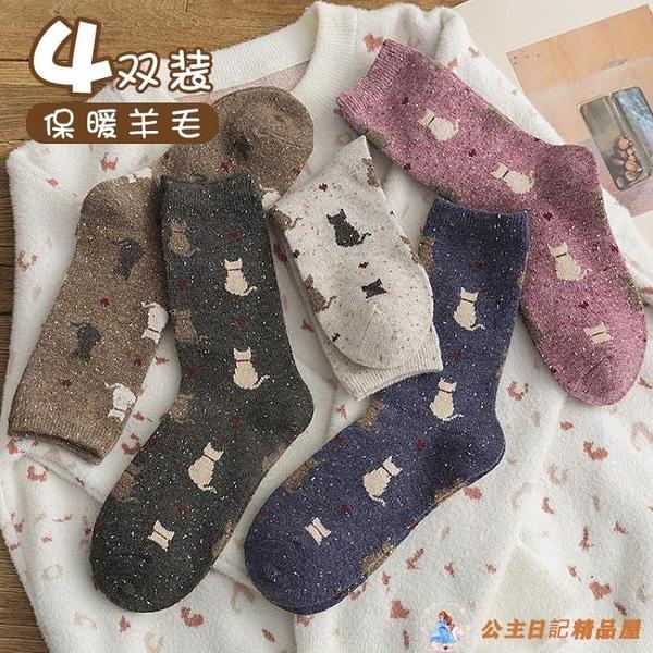 羊毛襪子女中筒襪純棉秋冬日系可愛保暖堆堆襪長筒襪【公主日記】