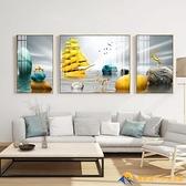 客廳裝飾畫沙發墻壁背景畫新中式三聯晶瓷畫臥室床頭墻畫輕奢掛畫【勇敢者戶外】