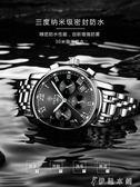 手錶男士時尚潮流全自動機械錶精鋼帶防水石英錶學生男錶 伊鞋本鋪