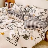 純棉床罩被套四件套全棉100兒童床單被套寢室三件套床上用品【白嶼家居】